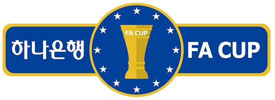 Korean_FA_Cup_emblem.png