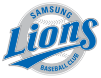 200px-Samsung_Lions.png