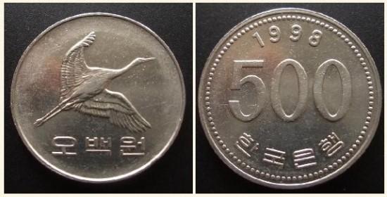 1998_500won.jpg