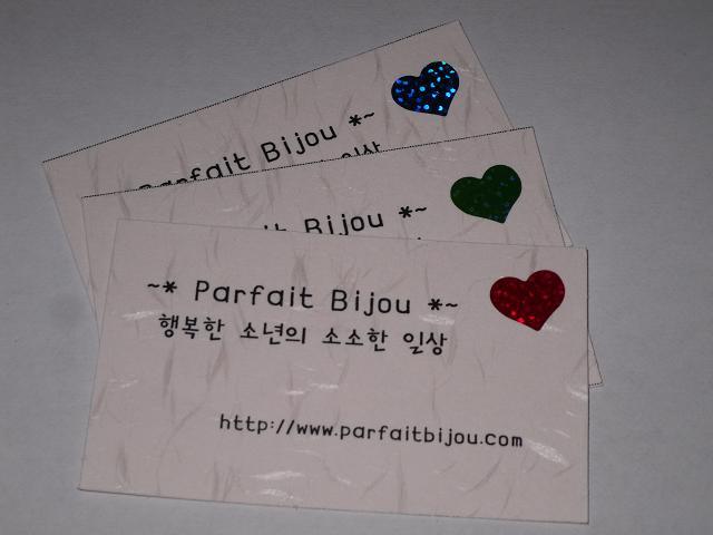 blognamecard.jpg