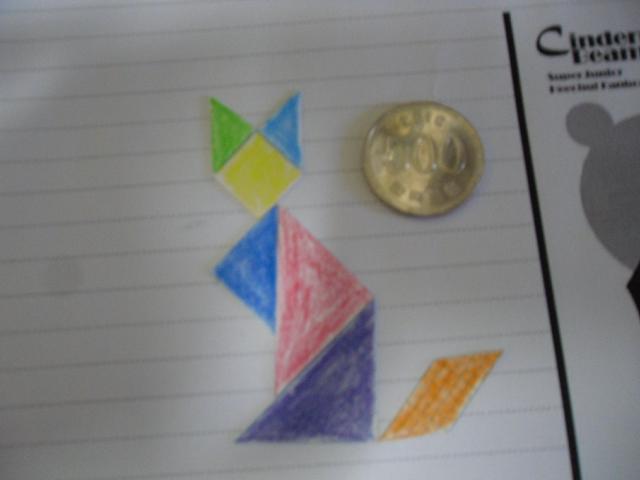 miniaturetangram.JPG